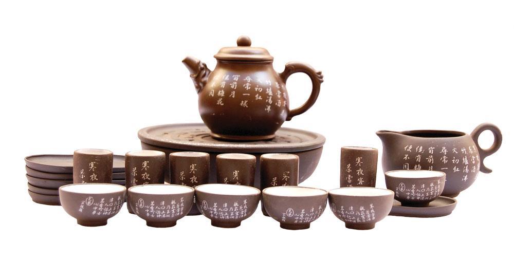 http://www.tea-market.com.ua/img/1/products/1191_08dacbcfbada31c08ca389fe89d01eb1.big.jpg